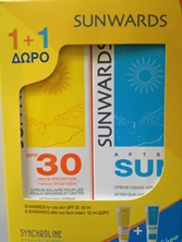 Synchroline Sunwards Face Cream For Oily Skins SPF30 50ml + Δωρο Sunwards After Sun Face Cream 50ml