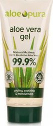 Optima Naturals 99.9% Bio Active Aloe Vera Gel 100ml