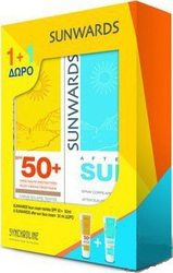 Synchroline Sunwards Baby Milk SPF50 150ml & After Sun Baby Spray 200ml