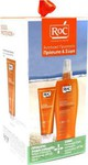 Roc Soleil Protect Antishine Fluid SPF30 50ml & Body Spray SPF30 200ml
