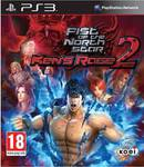 Fist of the North Star: Ken's Rage 2 PS3