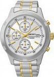 Seiko Chronograph Two Tone Gold Stainless Steel Bracelet SKS423P1
