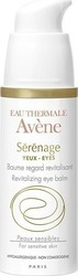 Avene Serenage Yeux Baume Regard Revitalisant 15ml