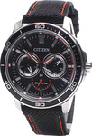 Citizen Military BU2040-05E