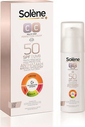 Solene CC Multistep Perfection Tinted Face Cream SPF50 50ml