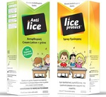 Lucovit Anti -Lice Cream & Lice Protect Spray 75+100ml