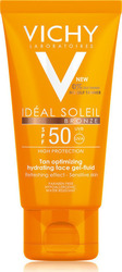 Vichy Ideal Soleil Bronze Hydrating Face Gel Fluid SPF50 50ml