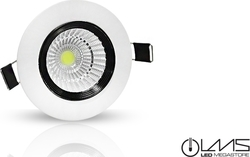 Led Cob Downlights LMS 10 W Epistar Chip Θερμό Λευκό 05872