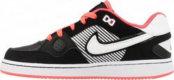 Nike Son Force Gs 616496-004