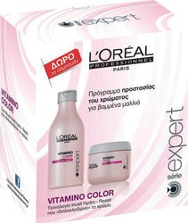L'Oreal Professionnel Vitamino Color Set