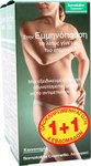 Somatoline Cosmetic Menopause Slimming Treatment 150mlx2