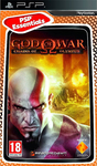 God of War Chains of Olympus (Essentials) PSP