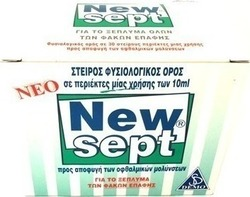 Demo New Sept saline solution 30x10 ML