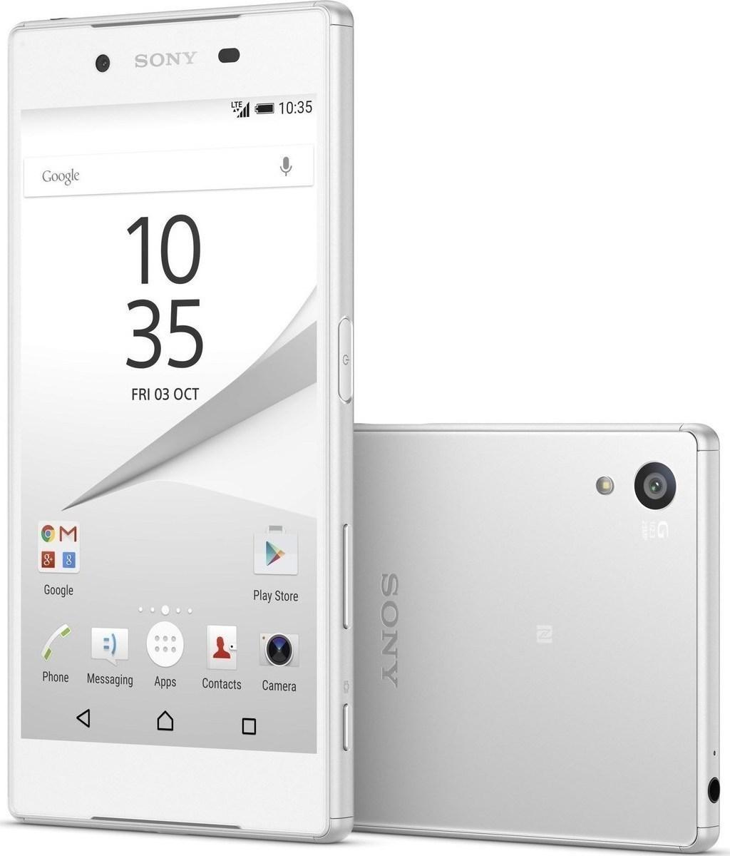 Προσθήκη στα αγαπημένα menu Sony Xperia Z5 (32GB) e3d0e34e2cf
