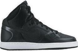 Nike Son Force Mid 616303-012