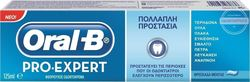 Oral-B Pro-Expert All Around Protection 125ml