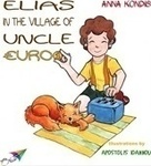 Elias in the Village of Uncle Euro (e-book)