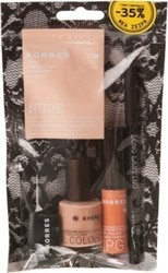 Korres Set Nude Professional Black Collection