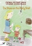 The shoes on the dusty shelf (e-book)