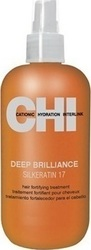 Farouk Chi Deep Brilliance Silkeratin 17 Treatment 355ml