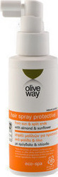 Olive Way Hair Spray Protective from Sun & Split Ends with Almond & Sunflower 100ml