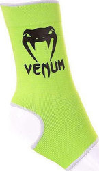Venum Ankle Support Guard Yellow