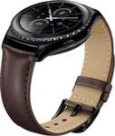 Samsung Gear S2 Classic Band Leather Brown