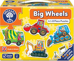 Big Wheels (201) Orchard