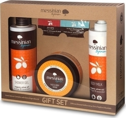 Messinian Spa Gift Set 2