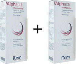 Item Alphactif 200ml + 200ml