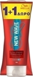 Wella New Wave Ultra Strong Power Hold 2 x 200ml