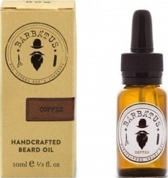 Barbatus Coffee Beard Oil 10ml