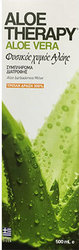 Medichrom Aloe Therapy 500ml
