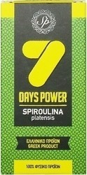 Spiroulina Platensis 7 Days Power 21 ταμπλέτες