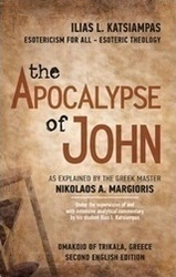 Large 20160723185919 the apocalypse of john as explained by the greek master nikolaos a margioris