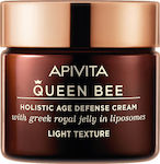 Apivita Queen Bee Light Texture 50ml