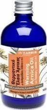 Zarbis Camoil Johnz Warming Arnica Oil 100ml