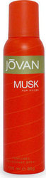 Jovan Musk Women Deodorant 150ml