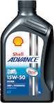 Shell Advance Ultra 4T 15W-50 1lt