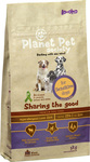 Planet Pet Society Sensitive Lamb and Rice 3kg