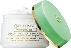 Collistar Special Perfect Body Anti-Stretchmarks Cream 400ml