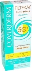Coverderm Filteray Face Plus 2 in 1 Tinted Light Beige Normal Skin SPF50+ 50ml