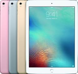 APPLE iPad Pro 9.7 Wi-Fi 32GB  @germanos