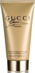 Gucci Premier Body Lotion 50ml