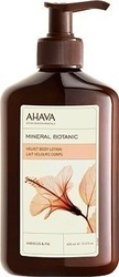 Ahava Body Lotion Hibiscus & Fig 400ml