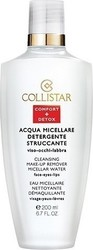 Collistar Micellar Water Cleansing Make-Up Remover 200ml