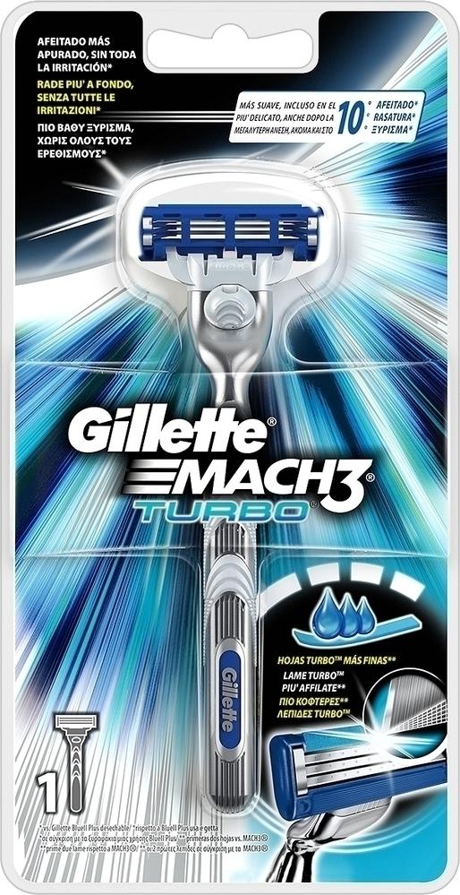 Προσθήκη στα αγαπημένα menu Gillette Mach 3 Turbo   1 Ανταλλακτικό 4b193a69af6