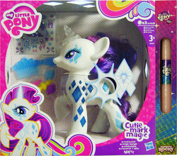 Λαμπάδα My Little Pony Ultimate Pony Rarity B0367 Hasbro