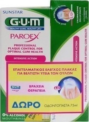 GUM Paroex Intensive Action 300ml + Οδοντόκρεμα Paroex Intensive 75ml