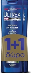 Ultrex Soothing Itch Relief 2x400ml